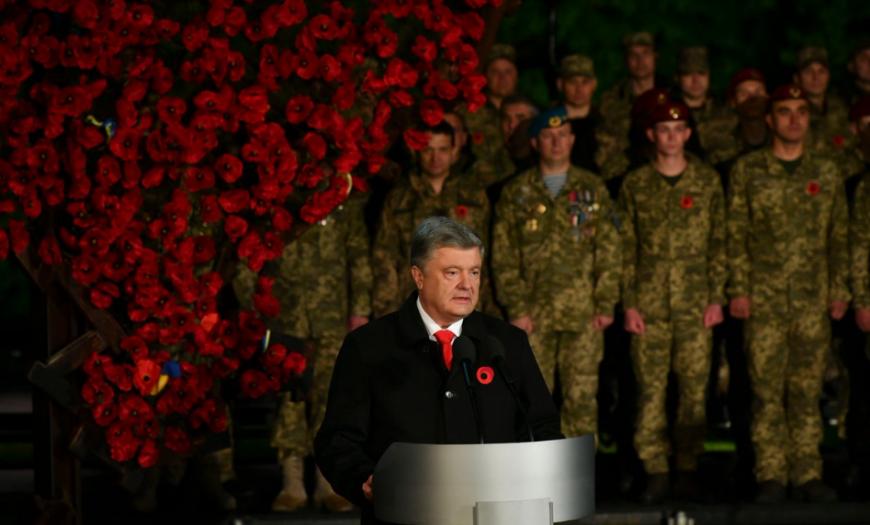 Порошенко назвал «ряжеными» участников памятной акции «Бессмертный полк» новости,события,политика