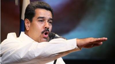 Венесуэла: более 100 бизнесм…