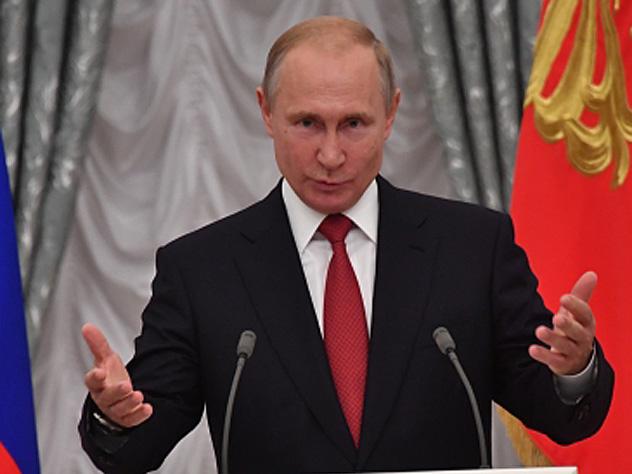 Владимир Путин утвердил Осно…