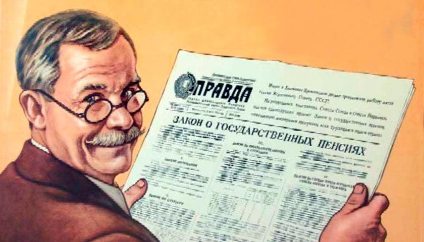 """""""Непростые решения"""""""