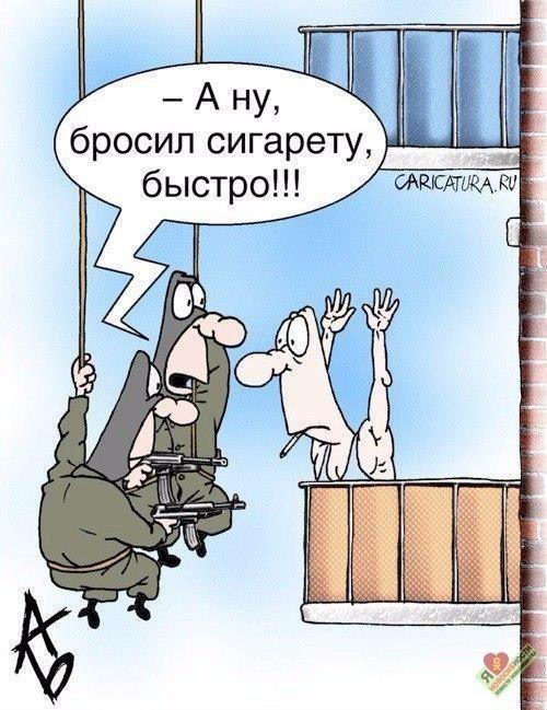 Россияне могут требовать компенсации с курящих на балконах соседей
