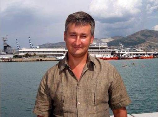 В Уфе при получении взятки в размере 5,5 миллионов рублей задержан прокурор