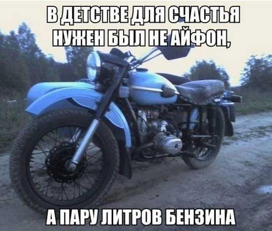 Как-то раз зимой с утра выходит новый русский на балкон своей виллы, потягивается, и вдруг видит... Весёлые,прикольные и забавные фотки и картинки,А так же анекдоты и приятное общение