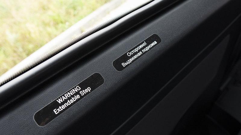 Коммерческий корабль: тест Mercedes-Benz Sprinter Tourer авто,автомобиль,автосалон,Россия