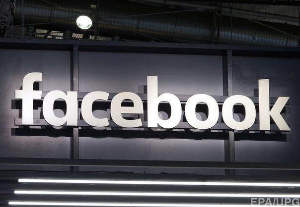 Хакеры получили доступ к данным 29 миллионов пользователей Facebook