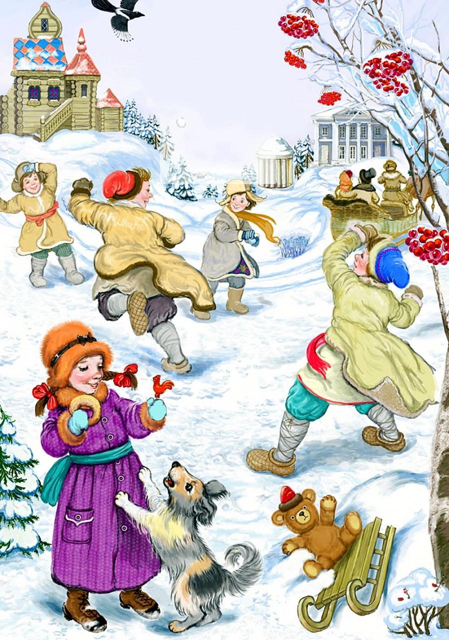 лео картинки новогодний праздник новогодние забавы выполняется