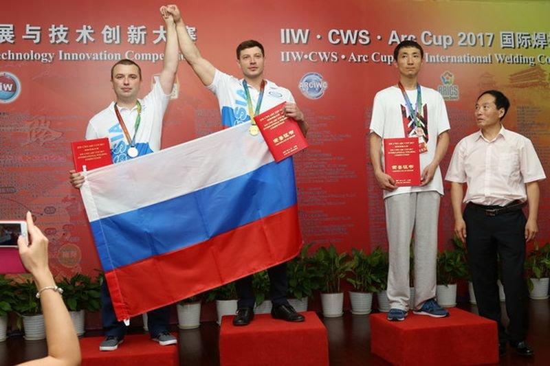 Давайте же еще раз поздравим наших ребят с победой! ynews, видео, россия, сварщик, соревнования, чемпион, чемпионы, шанхай