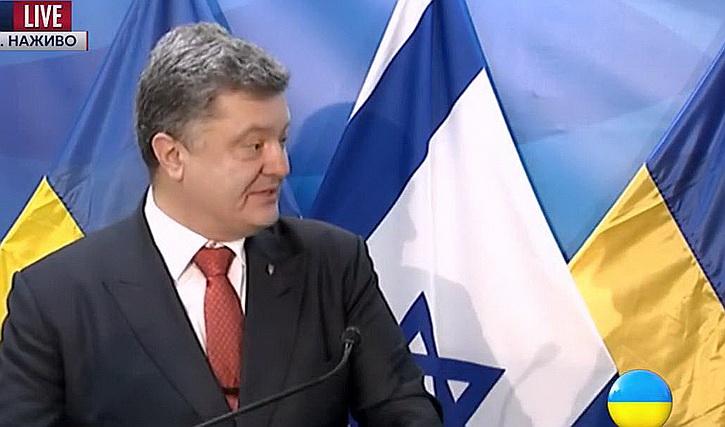 Украинская верхушка во главе…