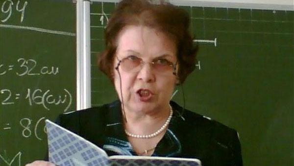 Моя самая ужасная учительница