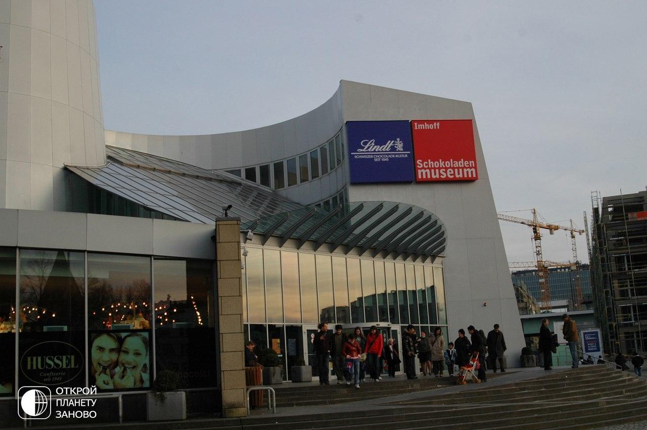 Музей шоколада в городе Кёльн, Германия