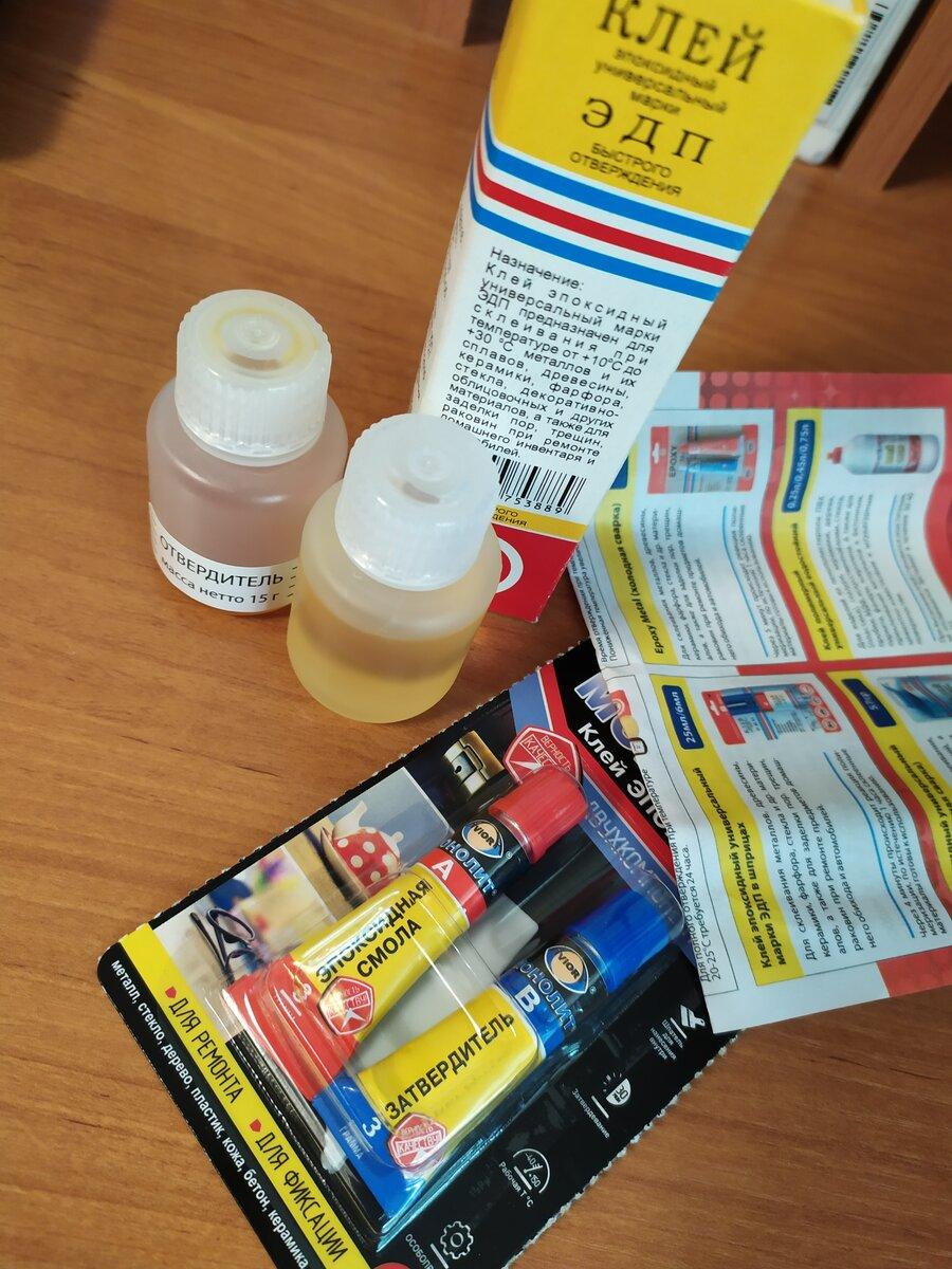 Пластификатор для эпоксидки, фото: sevparitet.ru