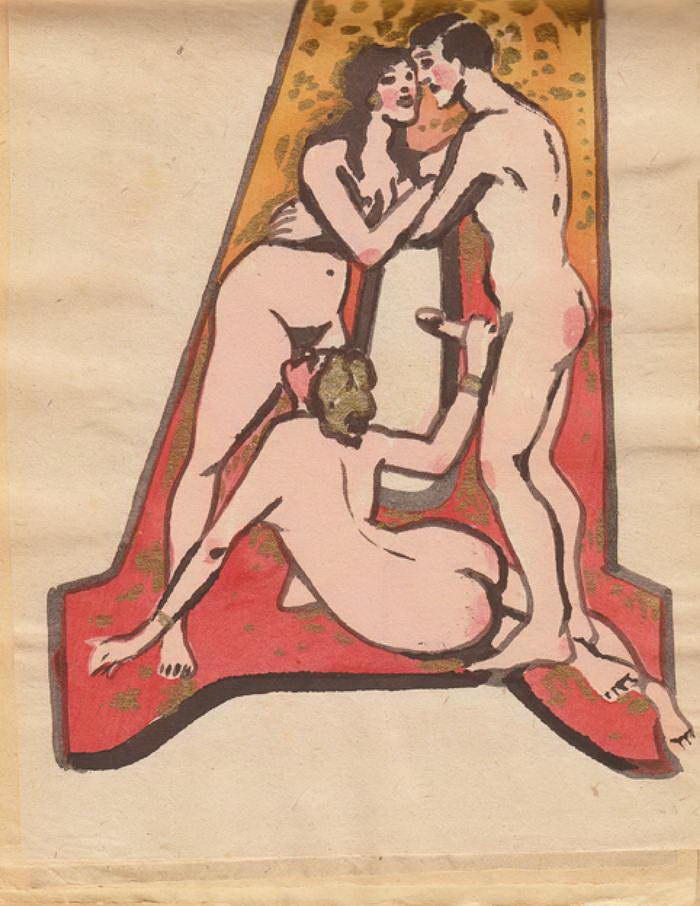 Секс азбука на русском языке