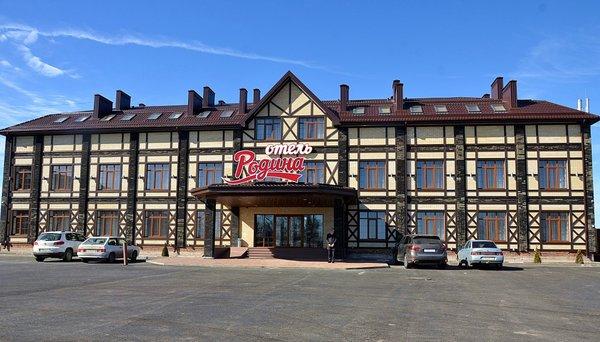 Россия, Придорожная гостиница