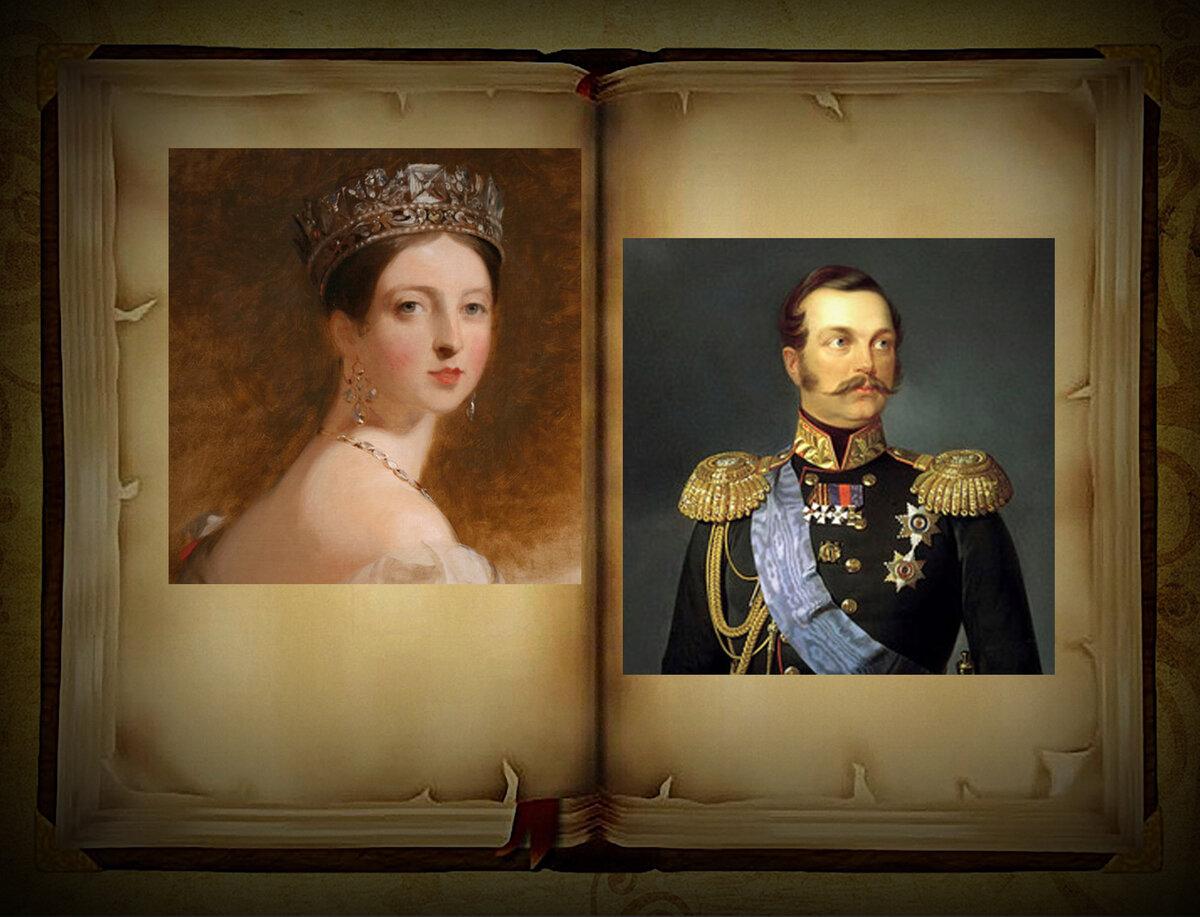 Роман, который взбудоражил две империи: королева Виктория и цесаревич Александр Александр, Виктория, очень, Александра, Николая, Виктории, стала, вместе, Королева, своей, женился, после, Альберта, Второго, Николай, другой, сильно, невесту, замуж, царем