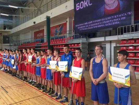 Боксеры из Коми успешно выступили на всероссийских соревнованиях
