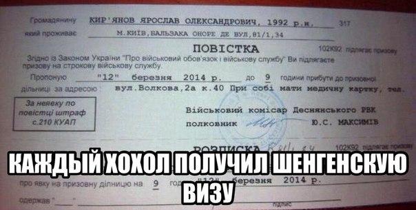 Донецк – евро-украинское резиновое законодательство