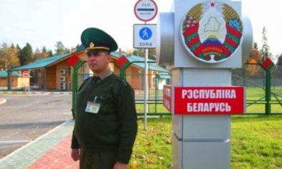 Иностранцам сделали визовые послабления на границе России с Белоруссией