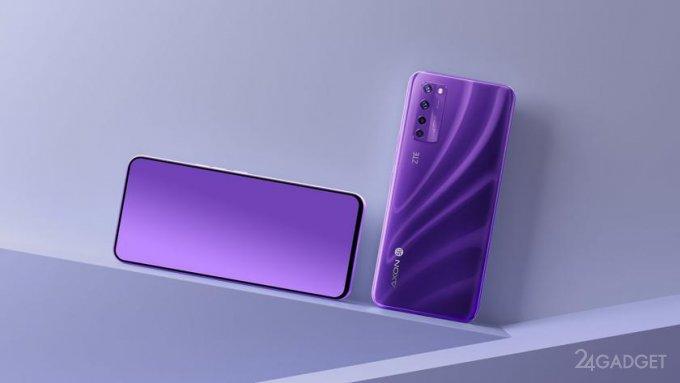 ZTE рекламирует смартфон Axon 30 с подэкранной камерой нового поколения