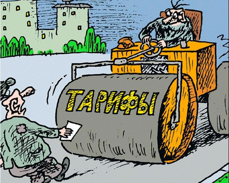 """Рост неплатежей за услуги ЖКХ. """"Показатель стабильности в регионе""""?"""