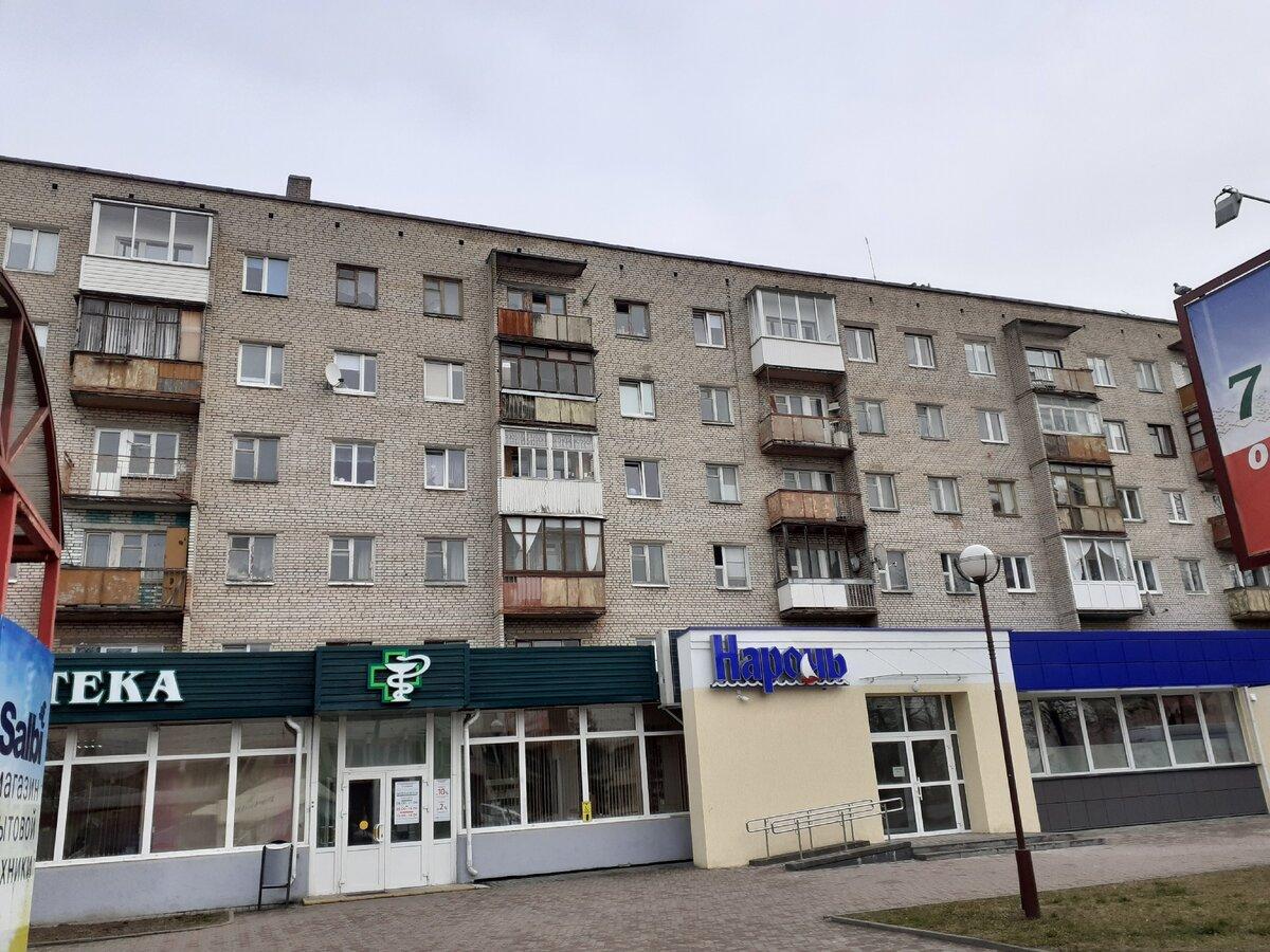 Как в Беларуси переделывают хрущёвки