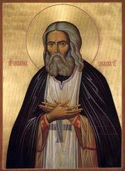 Сегодня день памяти святого преподобного Серафима Саровского, чудотворца