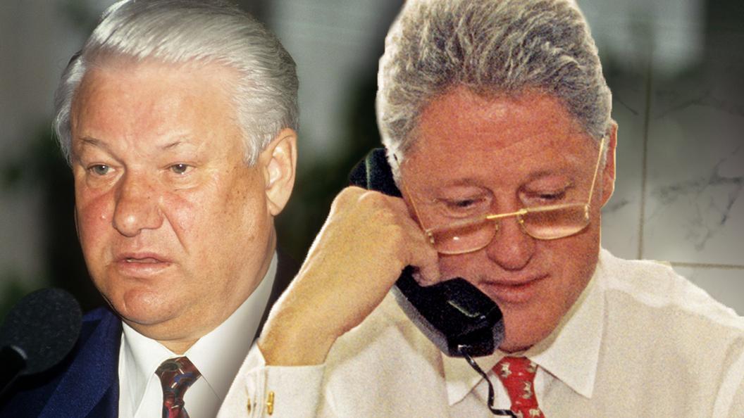 Секретные переговоры Ельцина и Клинтона: Главные цитаты