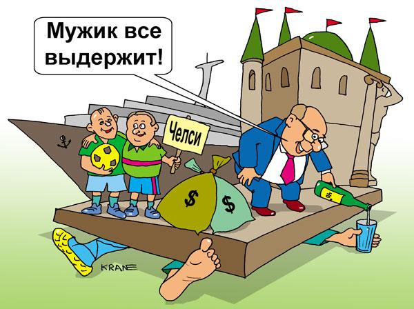 Как вышло, что народ стал как навоз для цветников российских олигархов?