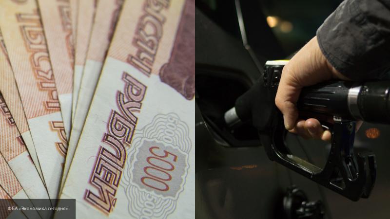 Депутат Госдумы заявил, что недоливающие бензин заправки должны быть оштрафованы
