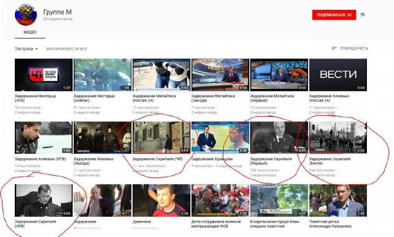 Youtube доказал, что Скрипаля отравили сами МИ-6