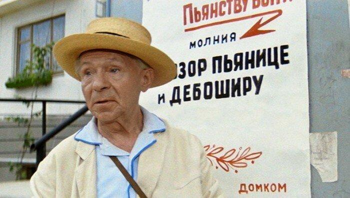 Удивительная судьба советского актера Светлани, который был товарищем цесаревича Алексея актеры
