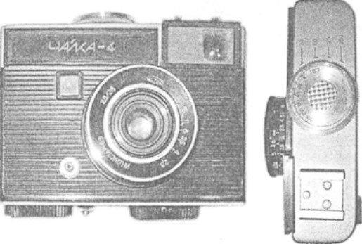 """""""Чайка-4"""" 1971 история, фотоаппараты, чайка"""