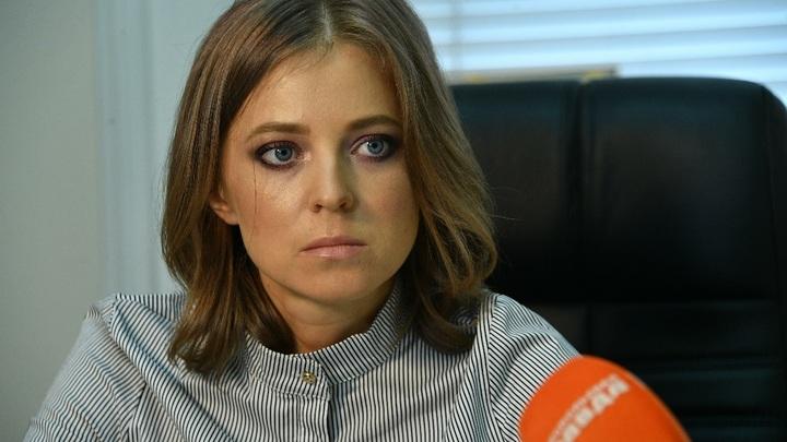 Поклонская: В парламенте России есть и другие преступники, подобные Арашукову