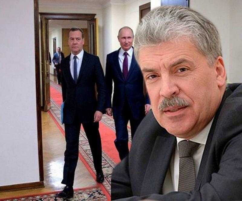 Грудинин: Медведев и Путин никогда не обеспечат стране развитие