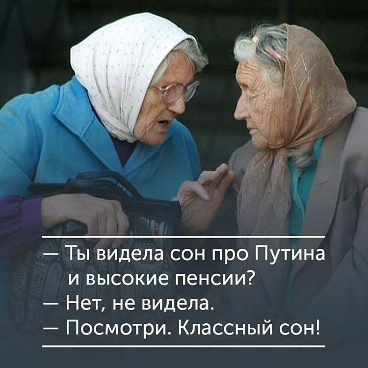 Прикольные открытки работающим пенсионерам, днем
