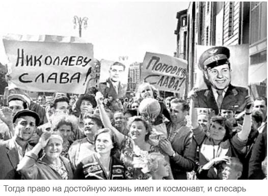 Было время – и цены снижали. Ностальгия по советским временам стала чертой нашего времени