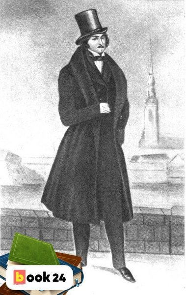 Портрет Гоголя, работа Горюнова.