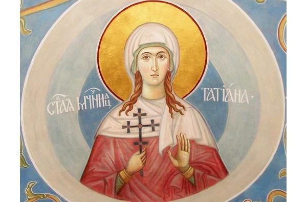Татьяна – святая мученица из Рима