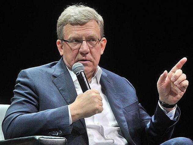 Кудрин спрогнозировал ослабление рубля к концу года