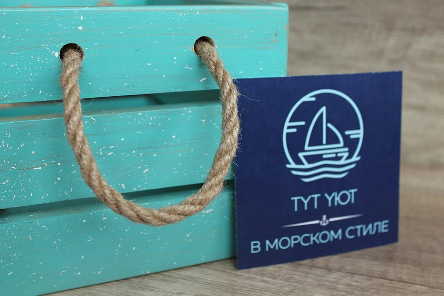 Преображаем деревянные ящики для подарка или хранения с помощью трафаретов для декора трафарет, плёнку, чтобы, можно, поверхности, краской, закрепить, поверхность, якоря, трафарета, перенести, монтажную, хорошо, небрежный, линейка, поэтапно, этого, морской, только, небольшие