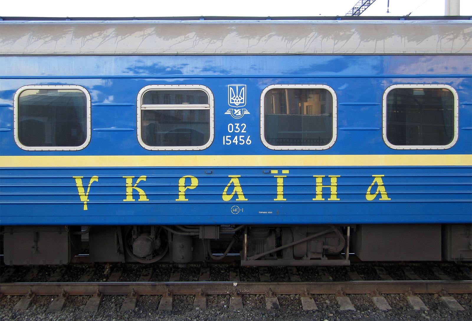 Украина захотела отдать железные дороги в управление немцам