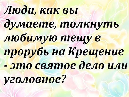 Диалог встуденческойстоловой:– У вас есть гуляш?... Весёлые
