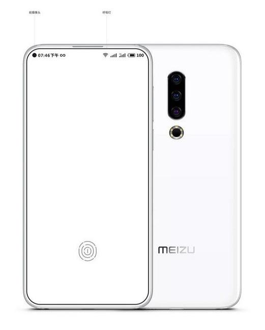 Новый рендер Meizu 16S рассказал о некоторых особенностях смартфона