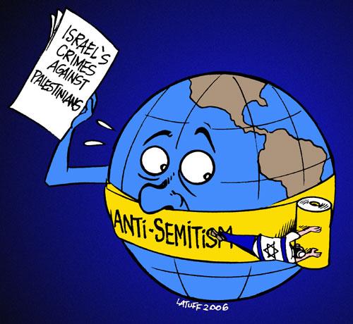 Антисемитизм. Что это такое по мнению Америки. Часть 2.