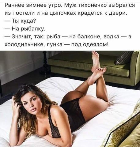 Шутит народ)