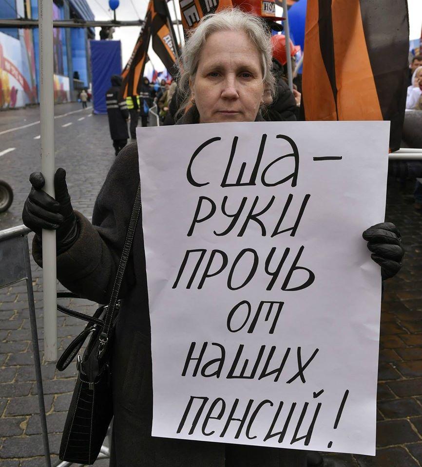 Путину никакой вариант не нравится, связанный с повышением возраста.