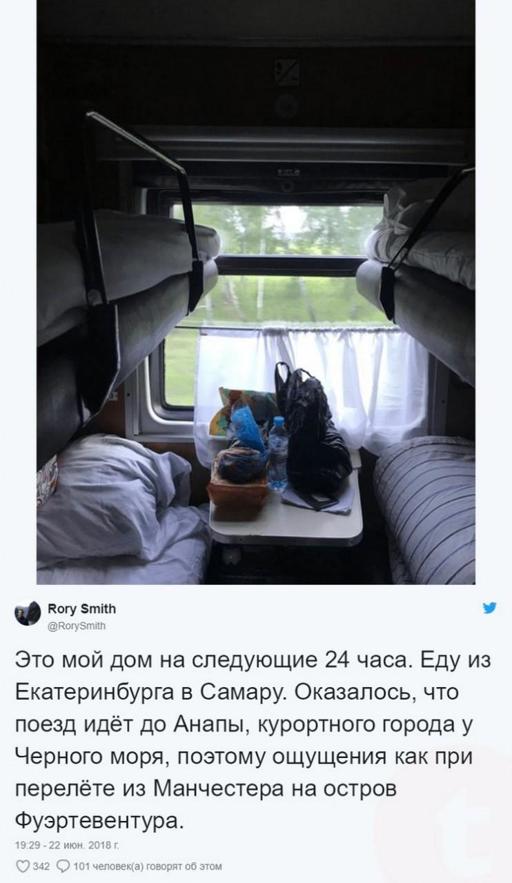 Британец сутки ехал плацкартом из Екатеринбурга в Самару и подробно описал своих русских попутчиков