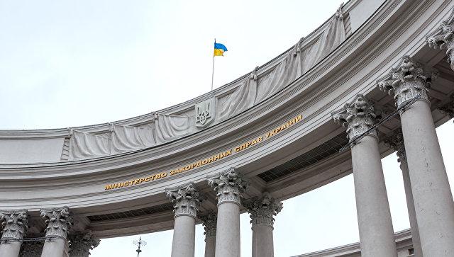 Новости Украины сегодня — 20 марта 2018