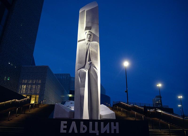 Нужно ли снести «Ельцин центр » В Екатеринбурге? (опрос)