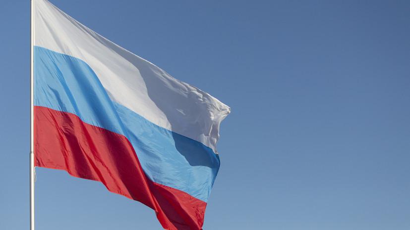 Россия подала апелляцию по делу о долге Украины в Верховный суд Англии