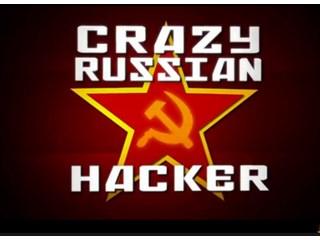 Российские хакеры вселяют ужас